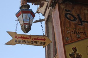Coffee shop in Damascus, Syria