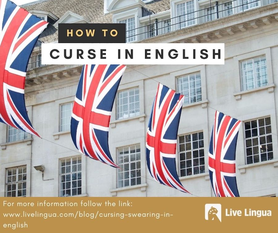 how to curse in english
