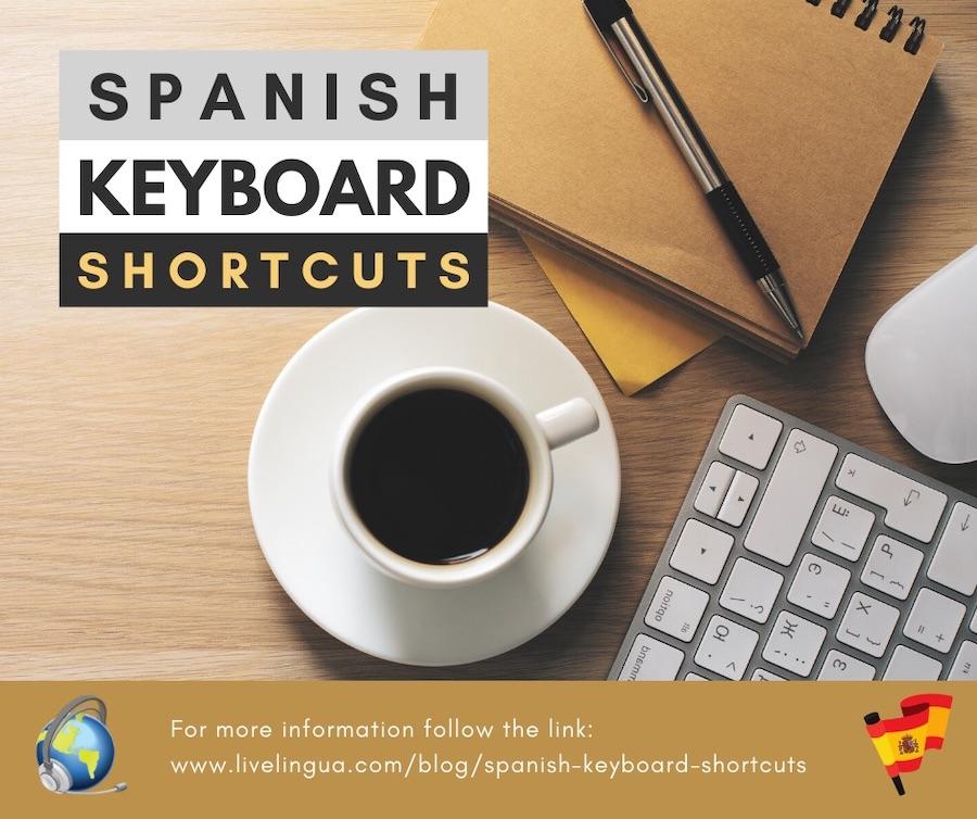 spanish keyboard shortcuts