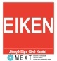 EIKEN English Exam Preparation