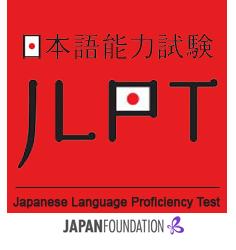 JLPT Exam