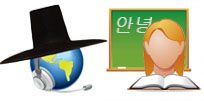 Skype Korean Teachers