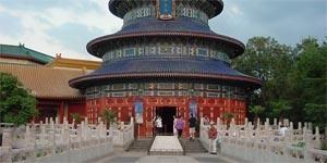 FSI Chinese - Standard Basic Course - Volume 1 :: Live Lingua