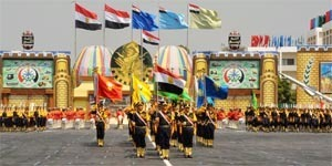 Iraqi Arabic   Mod    Lessons