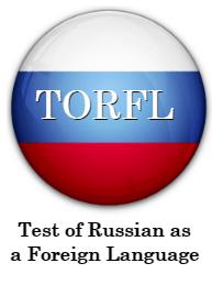 TORFL Exam