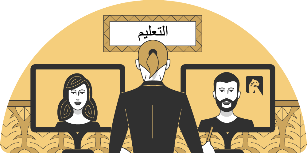 Ideal Arabic tutor