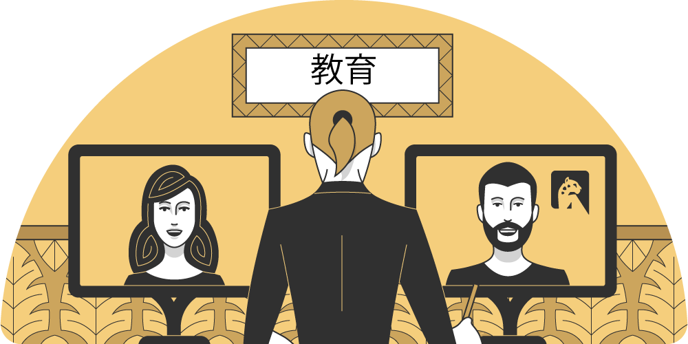 Ideal Japanese tutor