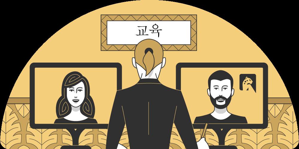 Ideal Korean tutor