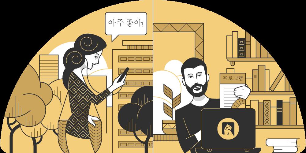 Korean lesson structuring