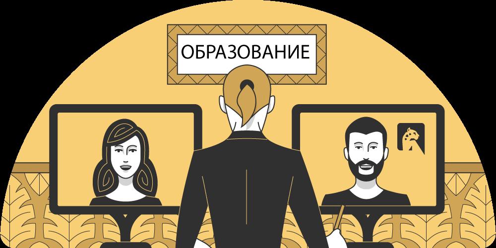 Ideal Russian tutor