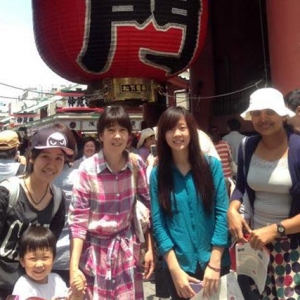 Kudan Institute- Japanese language immersion program
