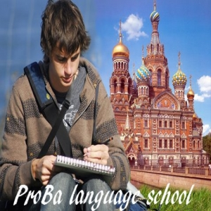 Proba Educational Centre Profile